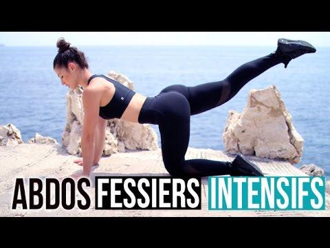 ABDOS FESSIERS INTENSIFS