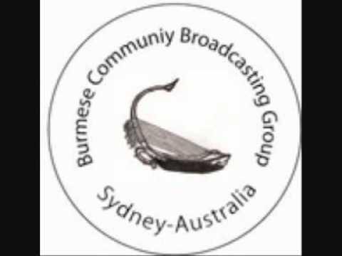 Burmese Radio BCBG, 27th May 2012 Radio News