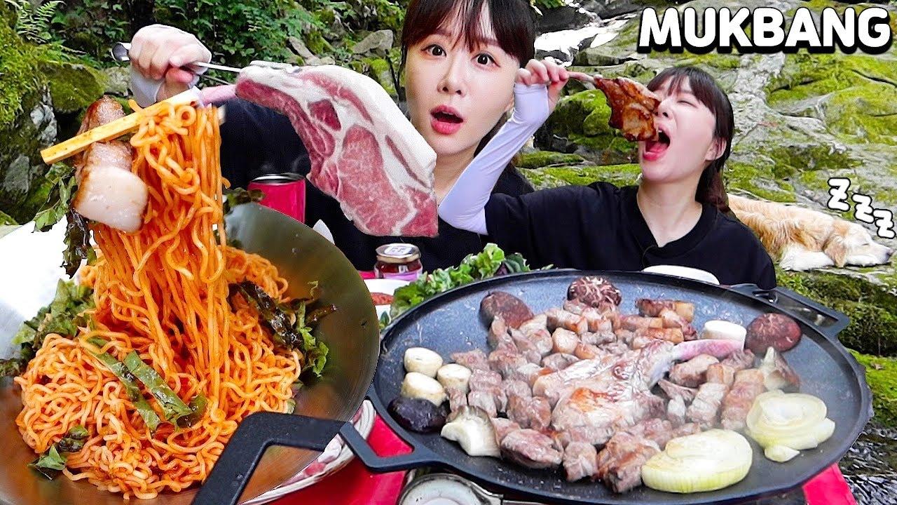 씹고 뜯고 맛보고 즐기고🎵 시원한 계곡에서 제주 돼지고기 배터지게 먹방!! 매운 비빔면과 볶음밥은 덤♥️ Korean Barbecue OUTDOOR MUKBANG