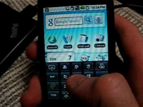 Simeji on Android