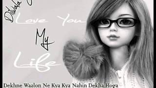 Dekhne Waalon Ne Kya Kya Nahin Dekha Hoga