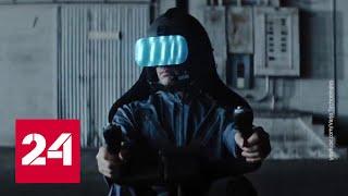 VR-гарнитура с разрешением как у глаза будет стоить $6000 - Россия 24