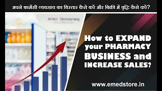 How to expand your pharmacy business and increase sales?