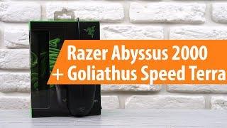 распаковка мыши Razer Abyssus 2000 / Unboxing Razer Abyssus 2000