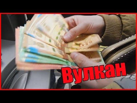 Как перевести деньги с киви кошелька на казино вулкан
