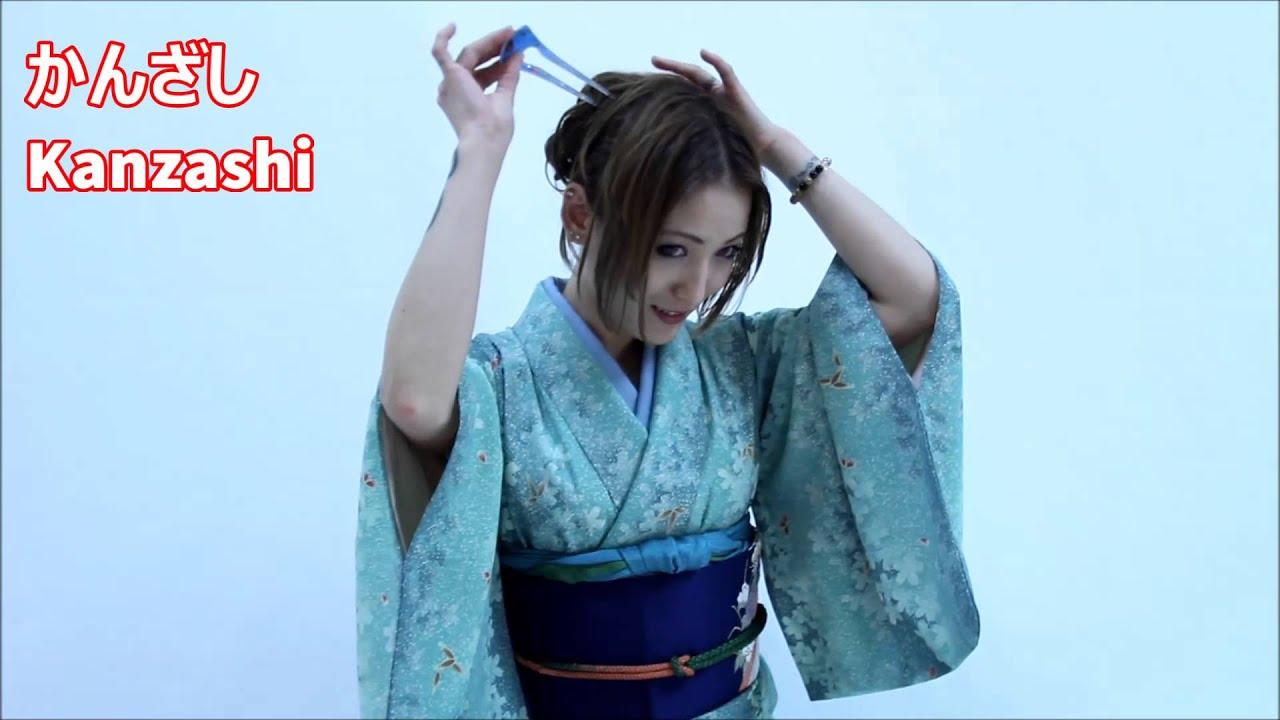 Reina Hayashi Japanese Hair Ornament Kimono Accessories