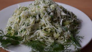 Салат из капусты с зеленью!!!!