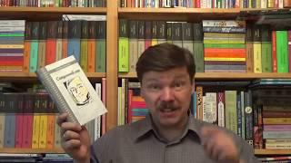 Даниил Гранин. Священный дар. Литературные портреты, статьи, эссе