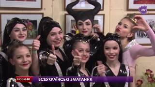 Більше 500 спортсменів з усієї України приїхали до Павлограда на турнір з акробатичного рок н ролу