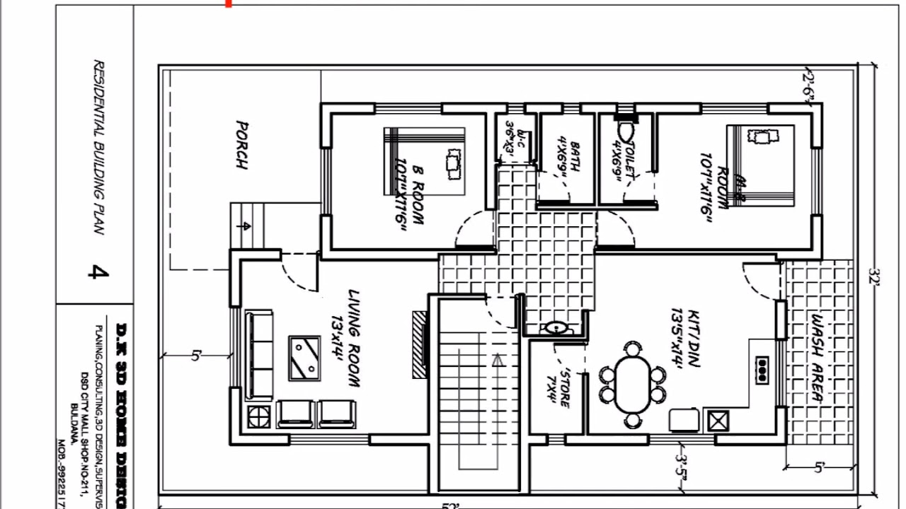 SIMPLE AND MODERN HOUSE PLAN IN INDIA