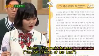(ENG SUB) AKMU improvises a song about damselfly