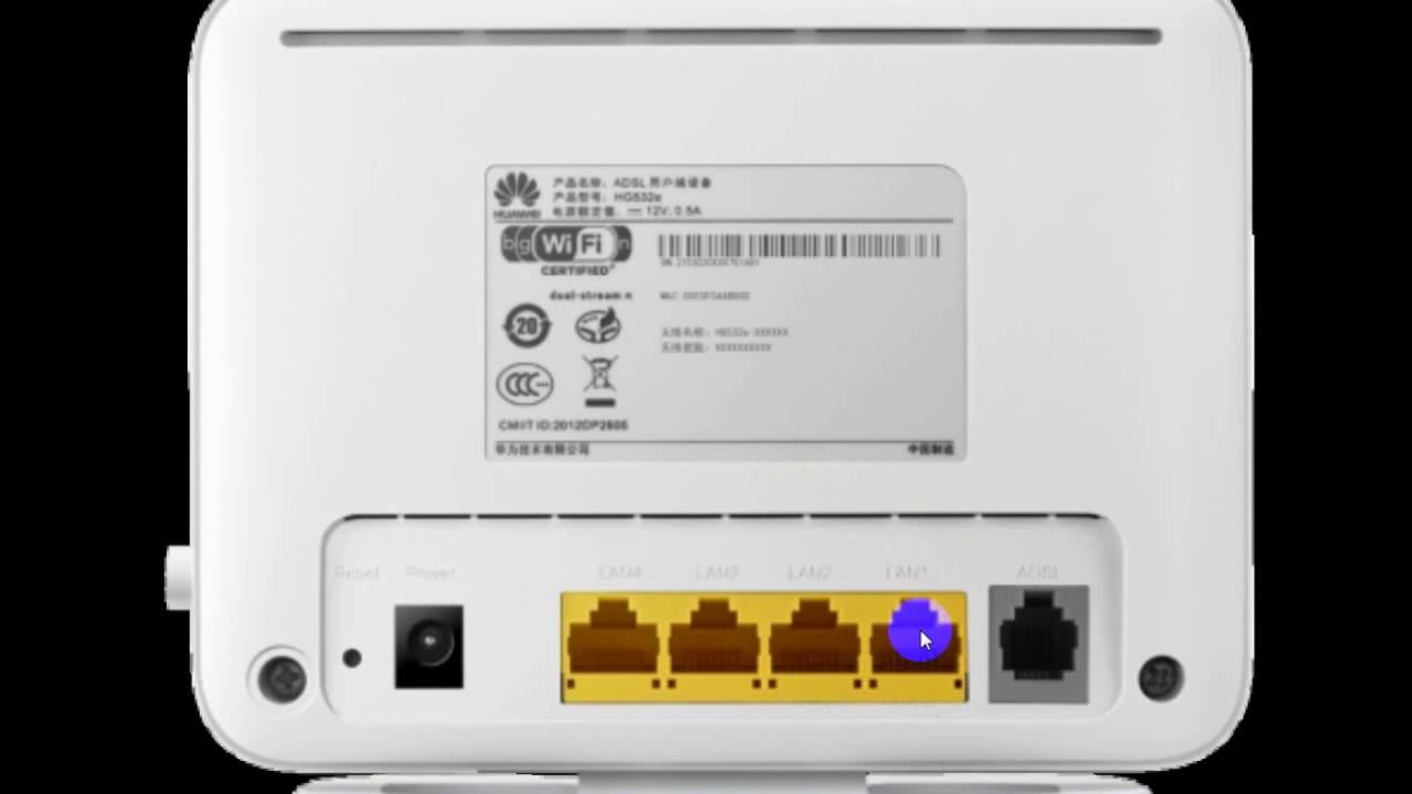 HG531 Broadband / Hotspot — MyVideo