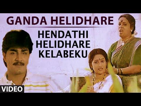 Preethiya Selethave Full Audio Song Ganeshana Galate Kannada Songs