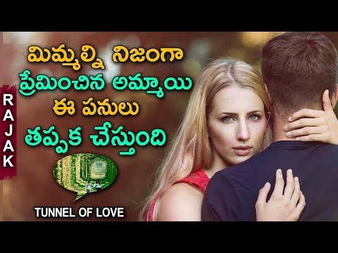 I love you so much meaning in telugu