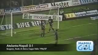 Napoli Atalanta 3-0 e 1-1 doppia finale Coppa Italia 1987