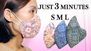 JUST 3 MINUTES Simple 3D Face Mask Sewing Tutorial S M L DIY Mask for beginner