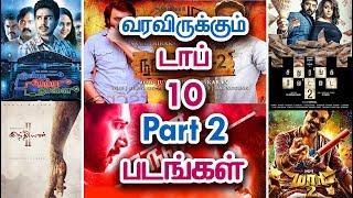 tamil best movies
