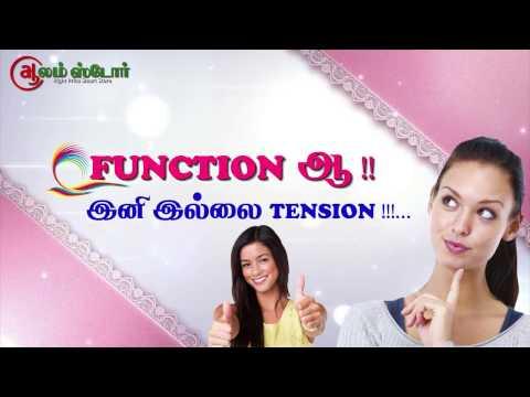Alam Store Ad | Ramanathapuram| Varnam Medias - YouTube