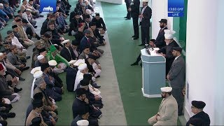 Friday Sermon 1 March 2019 (Urdu): Men of Excellence