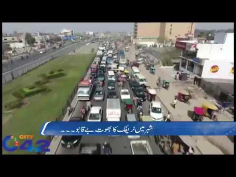Massive traffic jam in different areas of Lahore