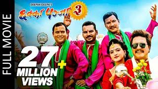Chhakka Panja 3   New Nepali Full Movie 2020 Ft. Deepak Raj, Deepika, Priyanka, Kedar, Jeetu, Buddhi