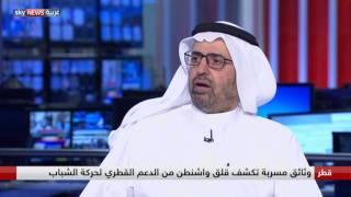 علي النعيمي: نتفهم حرص الحلفاء على حل الأزمة ولكن الحل يجب أن يكون خليجياً