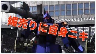 うんまいねえぇえええ~ 小倉さんありです☆ zkさんとは無印からのお友達...
