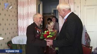 Глава города поздравил героев Великой Отечественной войны