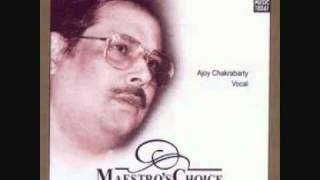 Raag Gunkali (Bada Khayal) - Pandit Ajoy Chakraborty