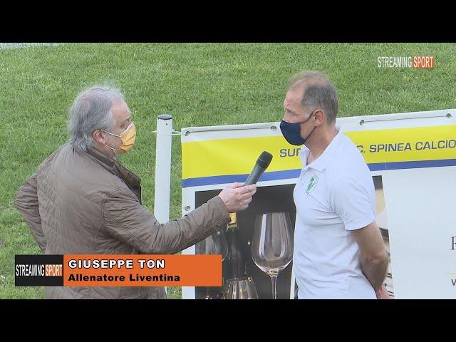 SPINEA - LIVENTINA  2-0  (Domenica 25 Aprile 2021) Intervista a GIUSEPPE TON Allenatore Liventina