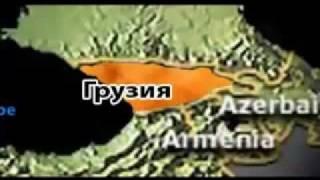 Фильм о Русско Грузинском воине 2