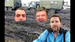 370 миллионов на лечебную грязь