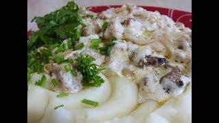 Старинное блюдо из 17 века/Куриные гребешки под соусом/Картофельное пюре