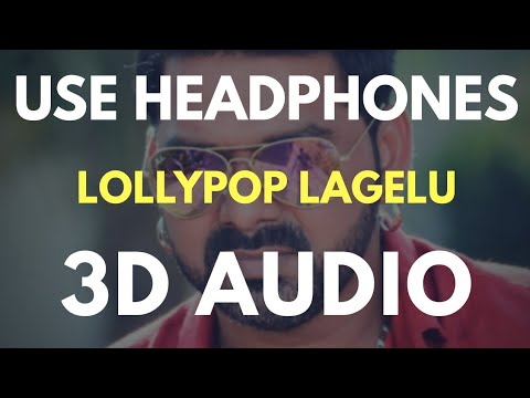 Lollypop Lagelu (3D AUDIO) Virtual 3D Audio, 3D Bhojpuri Songs