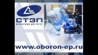 видео Проектирование систем электроснабжения в Москве