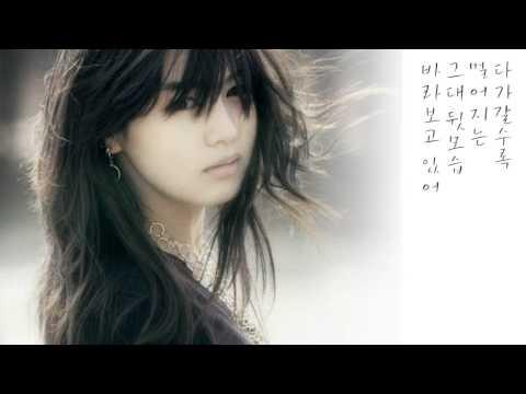 박상민 - 하나의 사랑 (1998年)