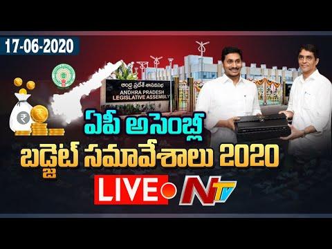 AP Assembly Budget Session LIVE | AP Budget 2020, Day 2 Live | Ntv Live