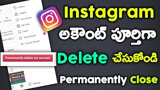 How To Delete Instagram Account Permanently   Close Instagram Account Permanently In Telugu