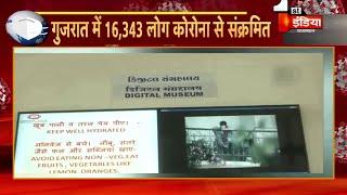 Corona Update: Gujarat में 1007 की मौत, 16343 हुआ पॉजिटिव मरीजों का ग्राफ | 31 May 2020