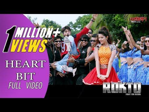 Heart Beat Full Video Song | Roshan | Porimoni | Nakash | Akassh | Rokto | Bengali Movie 2016