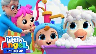 У Даши Была Овечка Песенка Про Животных Обучающие Мультики Для Детей Little Angel Русский