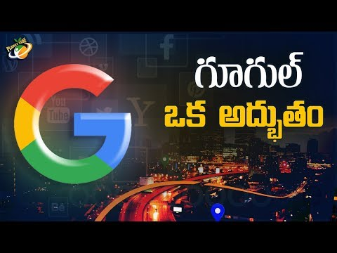 Interesting & Unknown Facts About Google | Planet Leaf