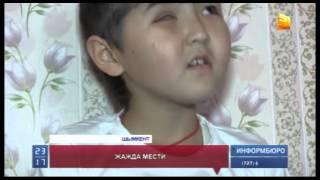 В Шымкенте мать ребенка,  потерявшего глаз, одержима жаждой мести