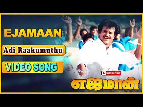 Adi Raaku Muthu Video Song   Yejamaan Tamil Movie Songs   Rajinikanth   Meena   Ilayaraja