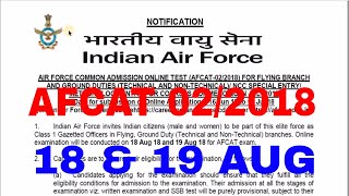 AFCAT 02/2018 DETAILED NOTIFICATION | EXAM DATES |