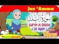 Qs Al Balad | Mengaji Juz Amma Bersama Diva | Kastari Animation Official