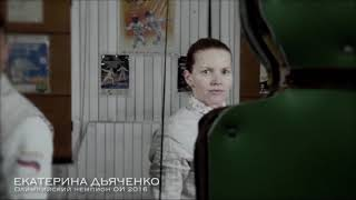 Федерация Любительского Фехтования