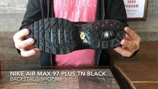 Nike Air Max 97 Plus TN Black