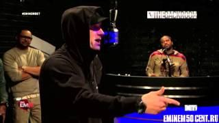 Eminem - Simon Says Remix