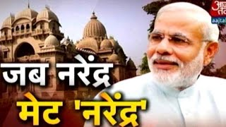Vishesh: Narendra Modi Makes 'Emotional' Trip To Belur Math